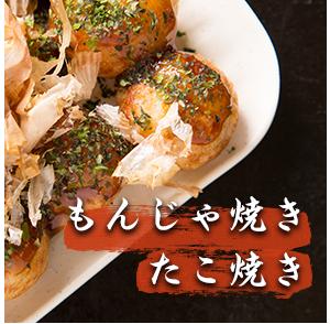 okonomi_bnr